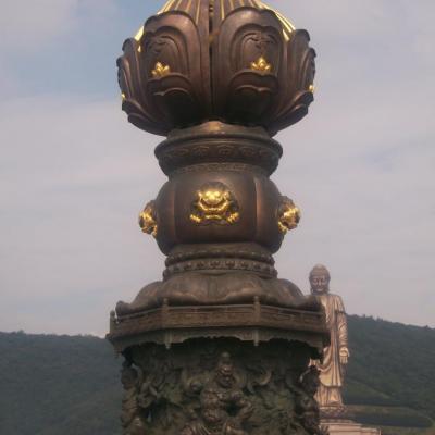 la naissance de boudha , temple de Fangong
