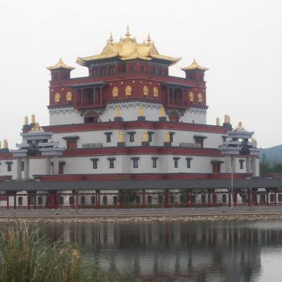 Autre Temple
